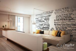 "Визуализация квартиры-студии 28 кв. м. выполнена в стиле ""Модерн""."