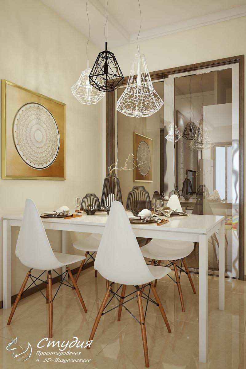 Зона столовой выполнена в стиле Модерн
