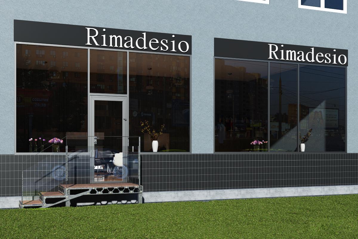 Торговый дом Rimadesio